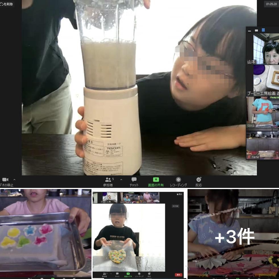 造形オンラインクラス「牛乳パックで作るハガキ」「花火の飾り」